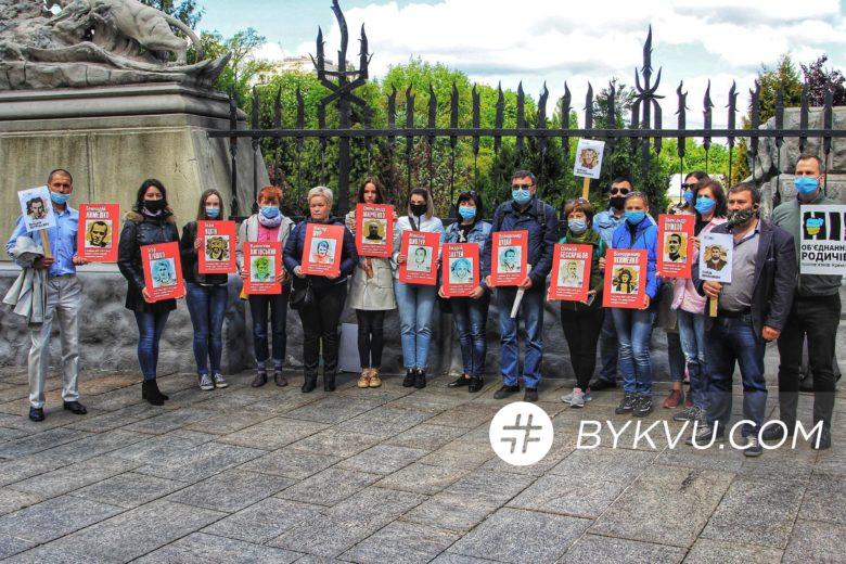 Акция родственников политзаключенных на Банковой 21 мая_11