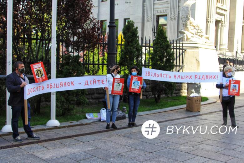 Акция родственников политзаключенных на Банковой 21 мая_03