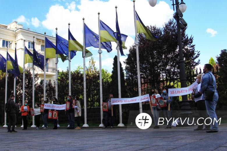 Акция родственников политзаключенных на Банковой 21 мая_04