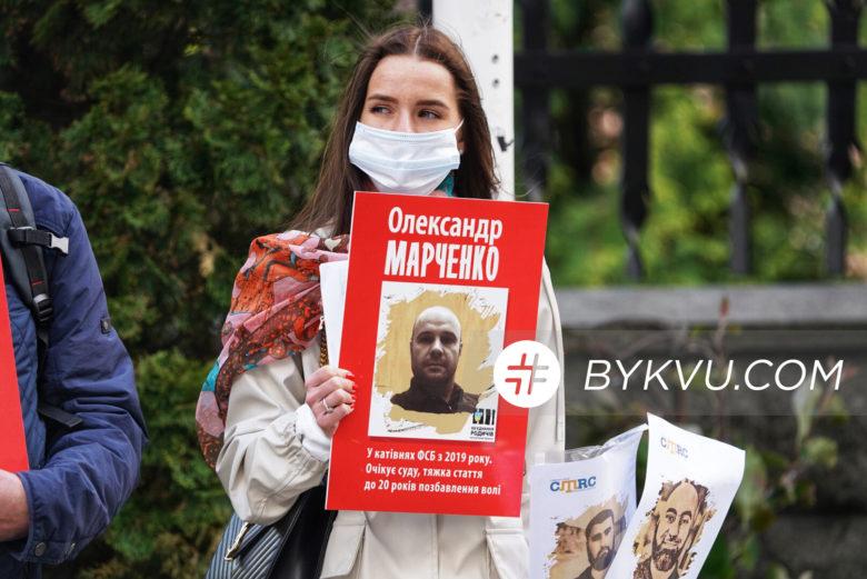 Акция родственников политзаключенных на Банковой 21 мая_05
