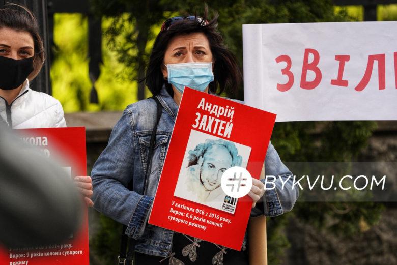 Акция родственников политзаключенных на Банковой 21 мая_06