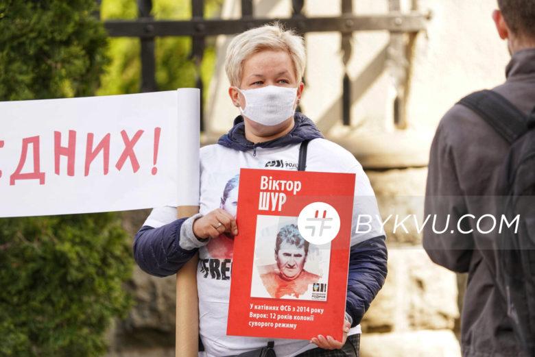 Акция родственников политзаключенных на Банковой 21 мая_07