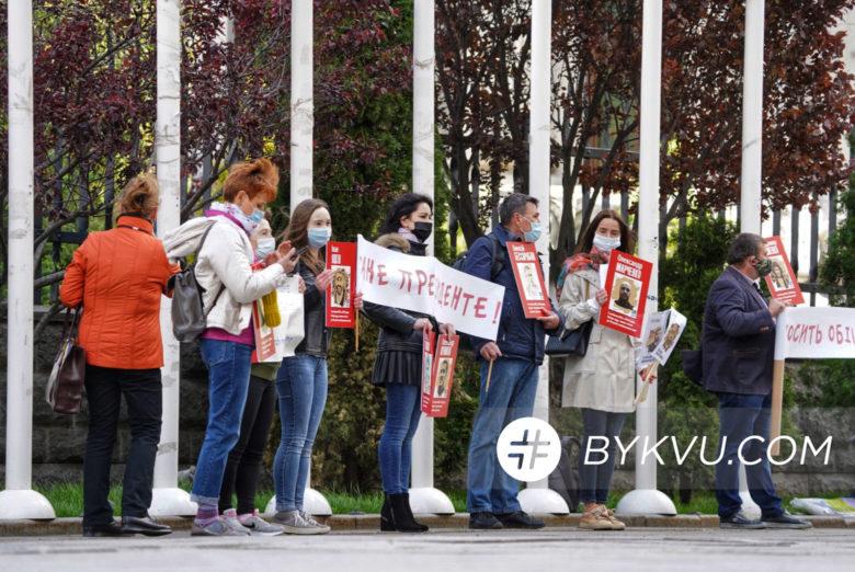 Акция родственников политзаключенных на Банковой 21 мая_09