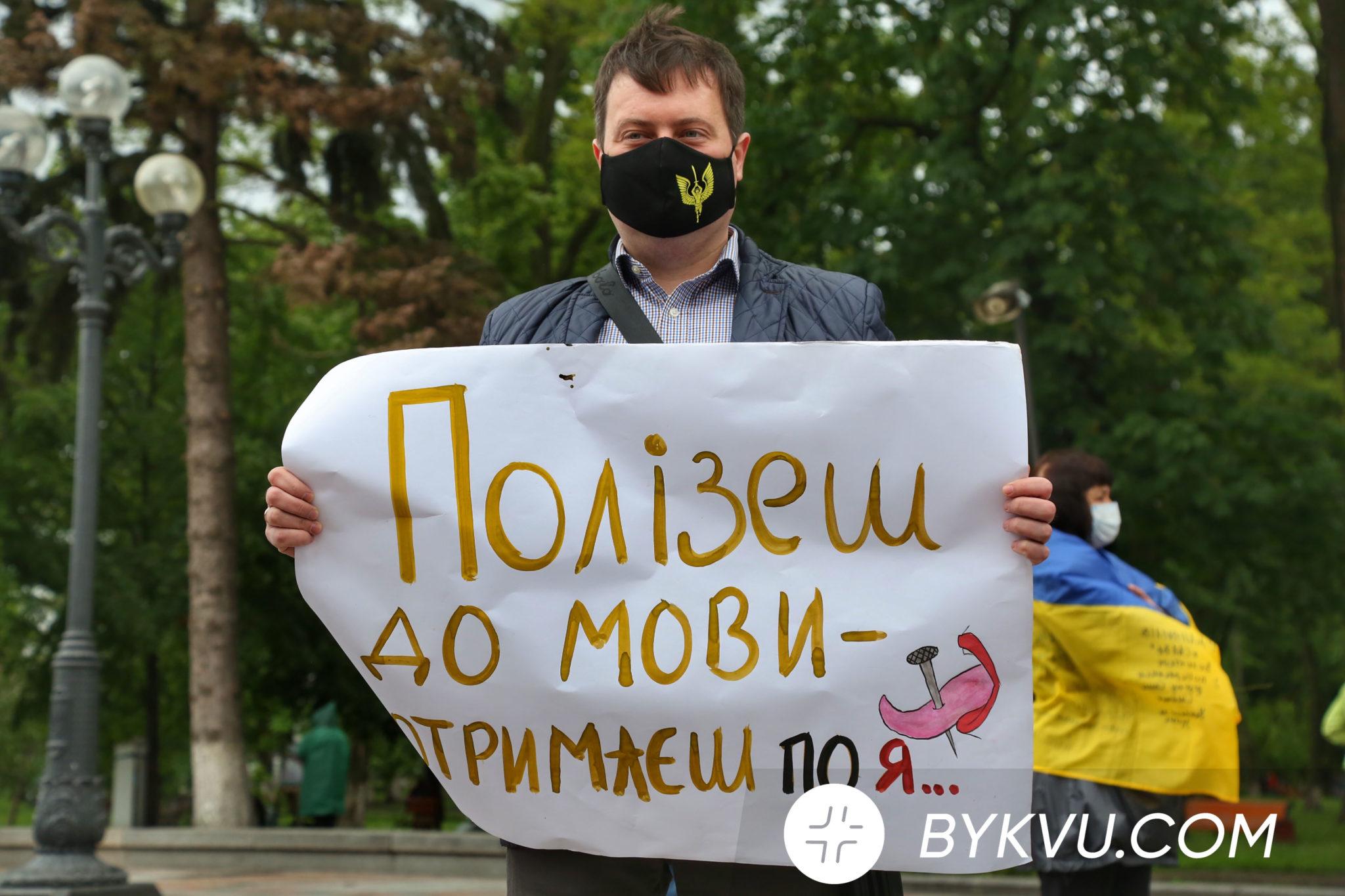 Рада_акція_Разумков_мовний закон