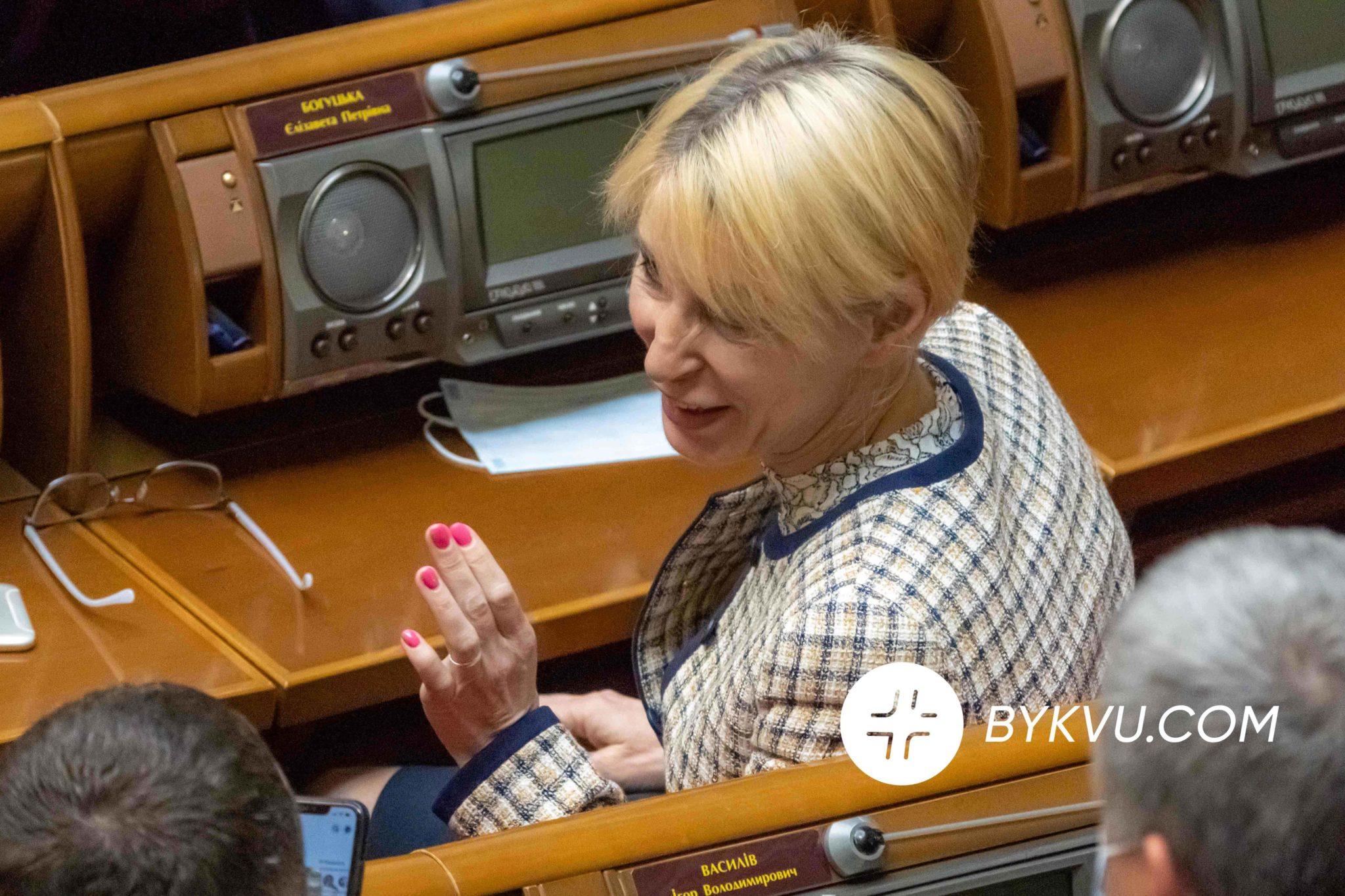 Елизавета_Богуцкая