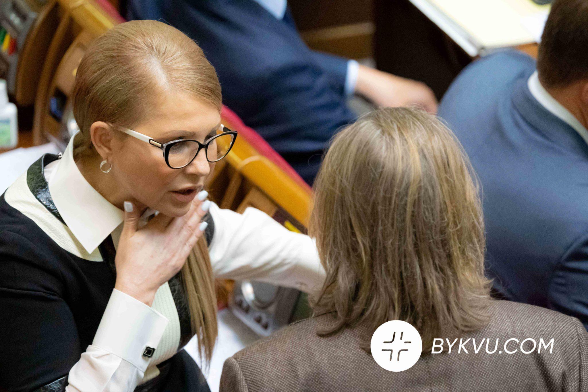 Юлия_Тимошенко