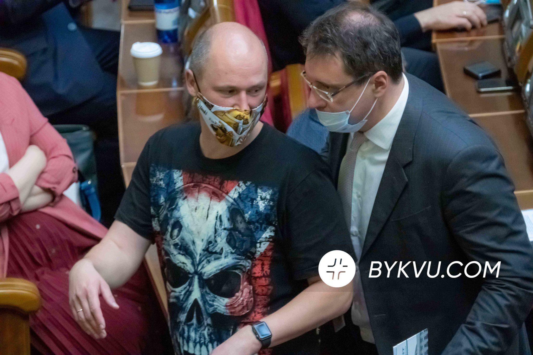 3 июня_Верховная Рада_голосование
