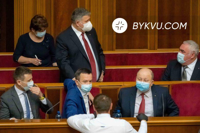 Верховная Рада 4 июня_03