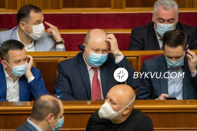 Верховная Рада 4 июня_10