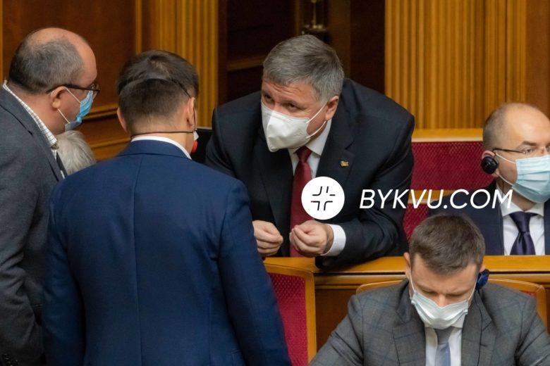 Верховна Рада 4 червня_12