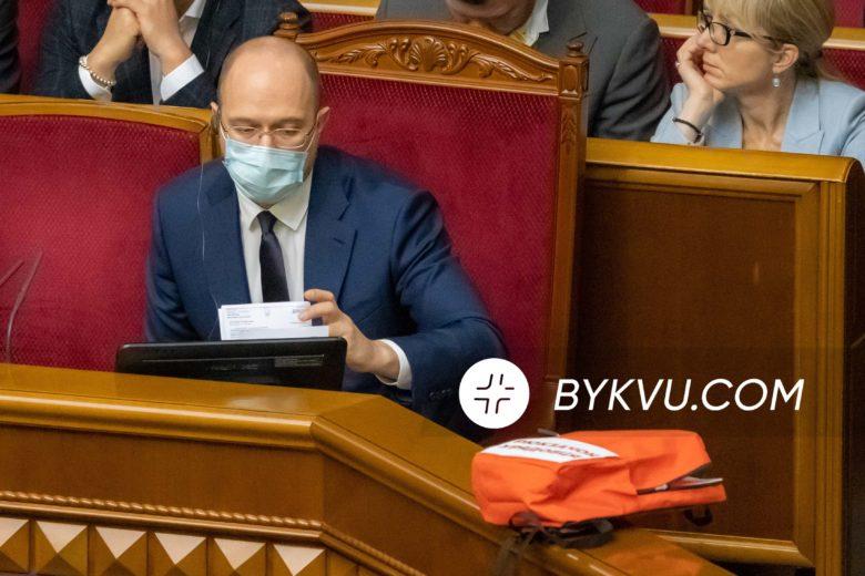 Верховна Рада 4 червня_13