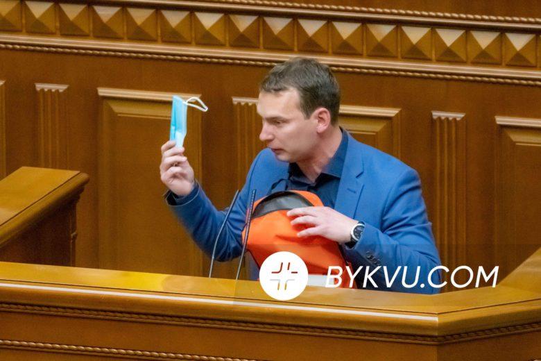 Верховная Рада 4 июня_01