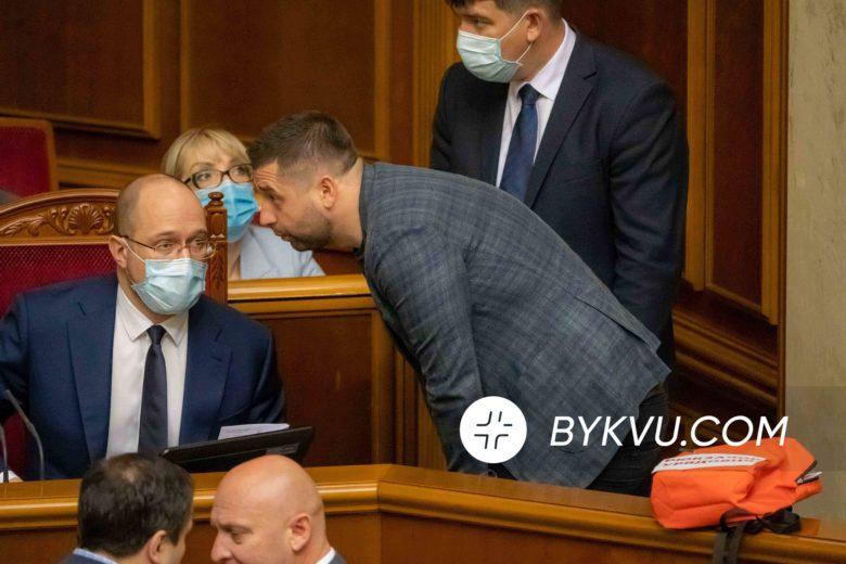 Верховна Рада 4 червня_14