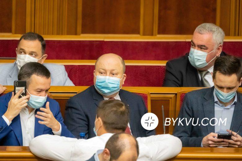 Верховная Рада 4 июня_05