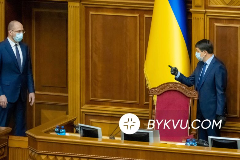Верховная Рада 4 июня_08