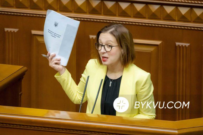 Верховна Рада 4 червня_10