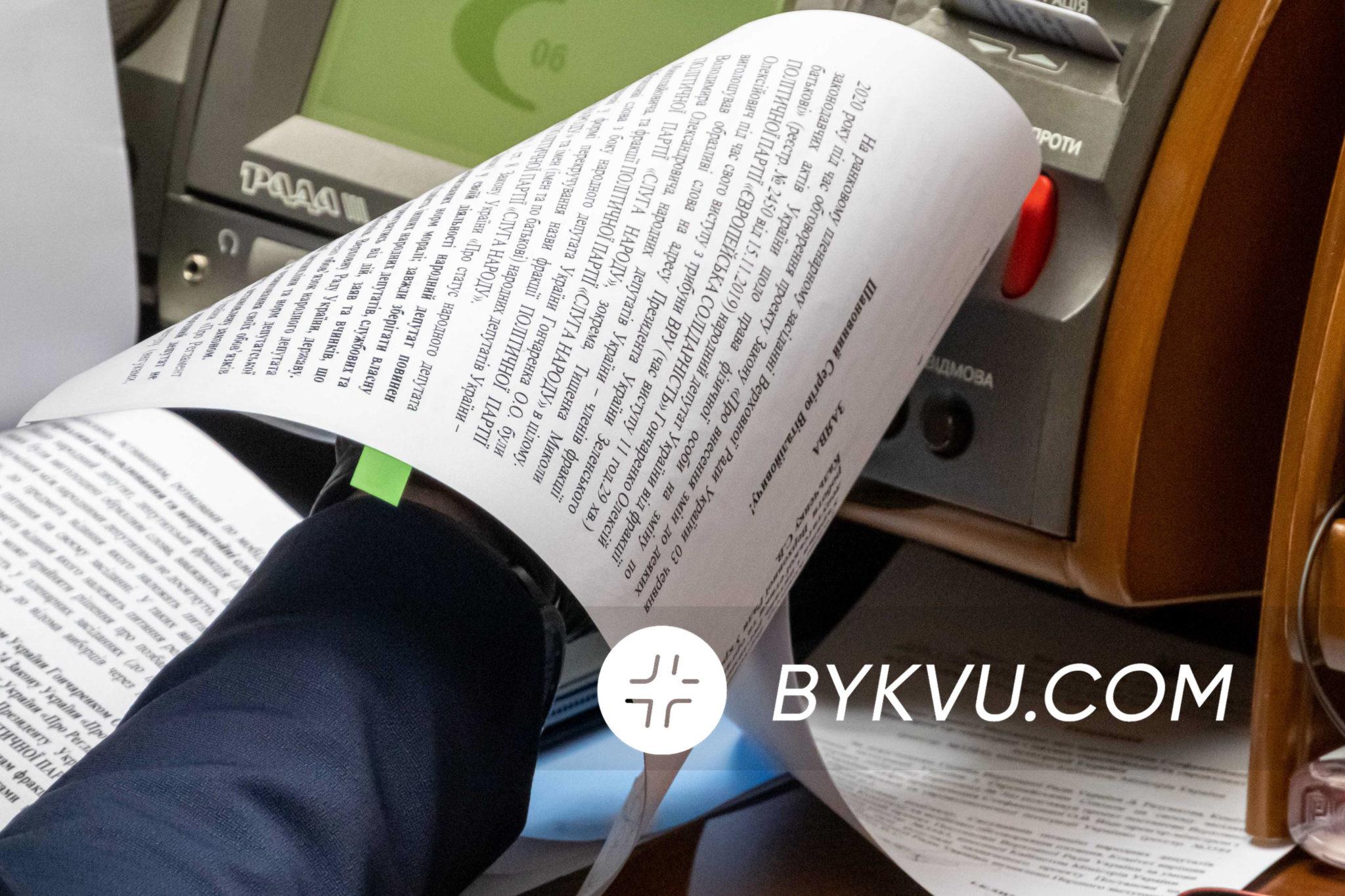 Тищенко_Рада_Гончаренко