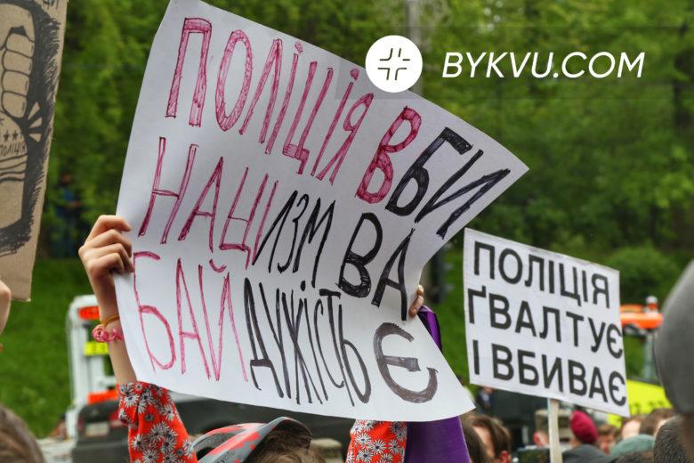 Акция под Кабмином_23