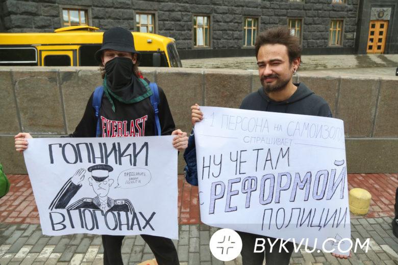 Акция под Кабмином_25