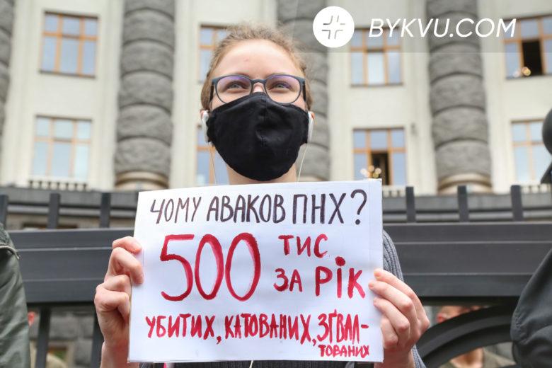 Акция под Кабмином_06