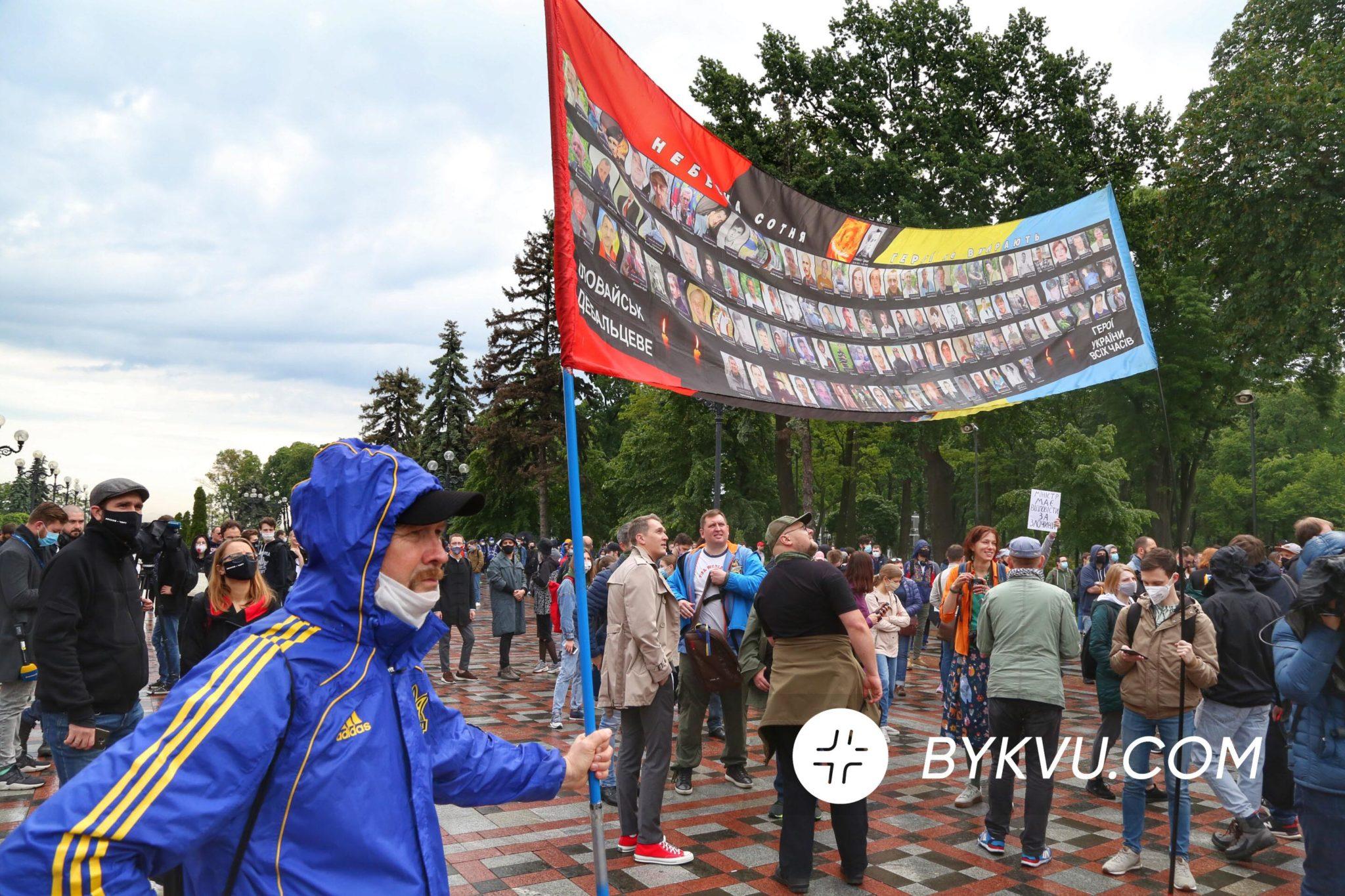 Протест под Радой