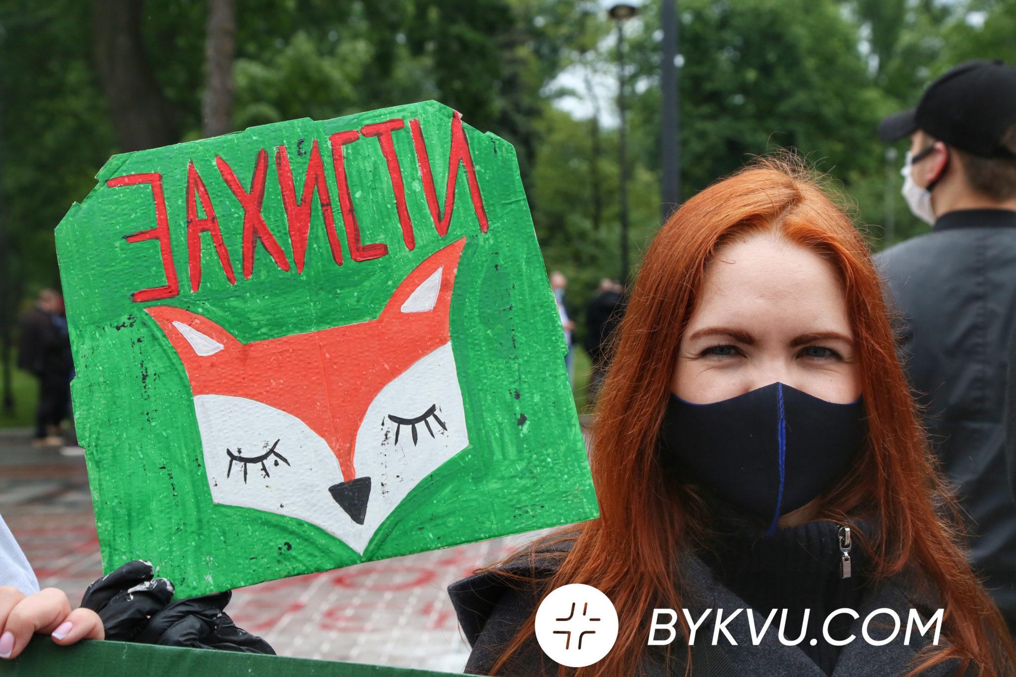 акция в поддержку запрета производства меха