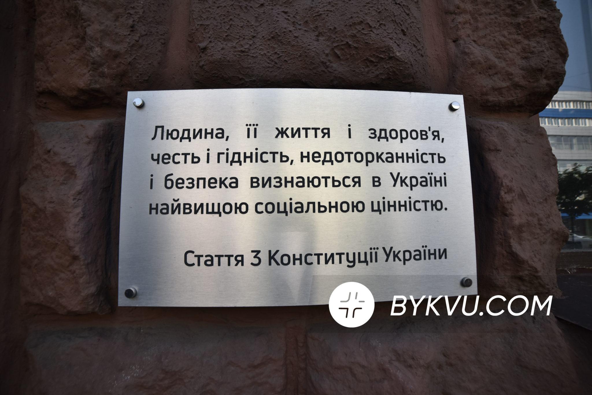 Порошенко_картины_ГБР