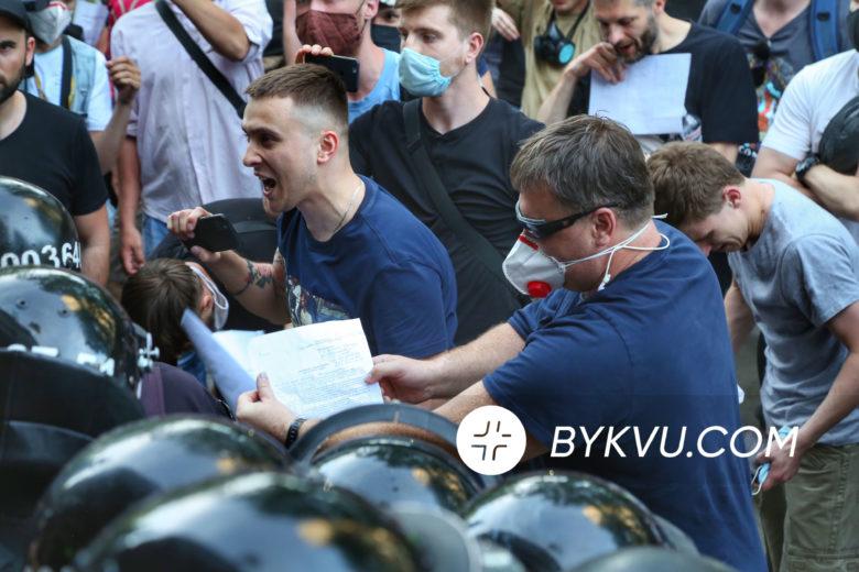 Шевченковский суд_Стерненко_05