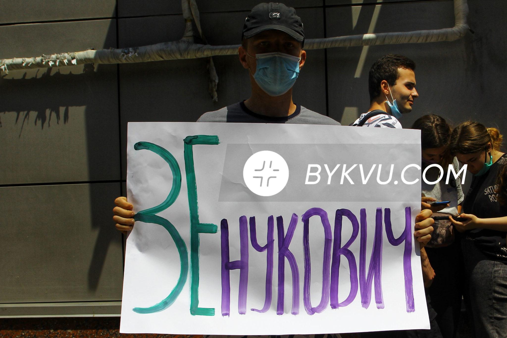 Порошенко_апелляция_Янукович_суд