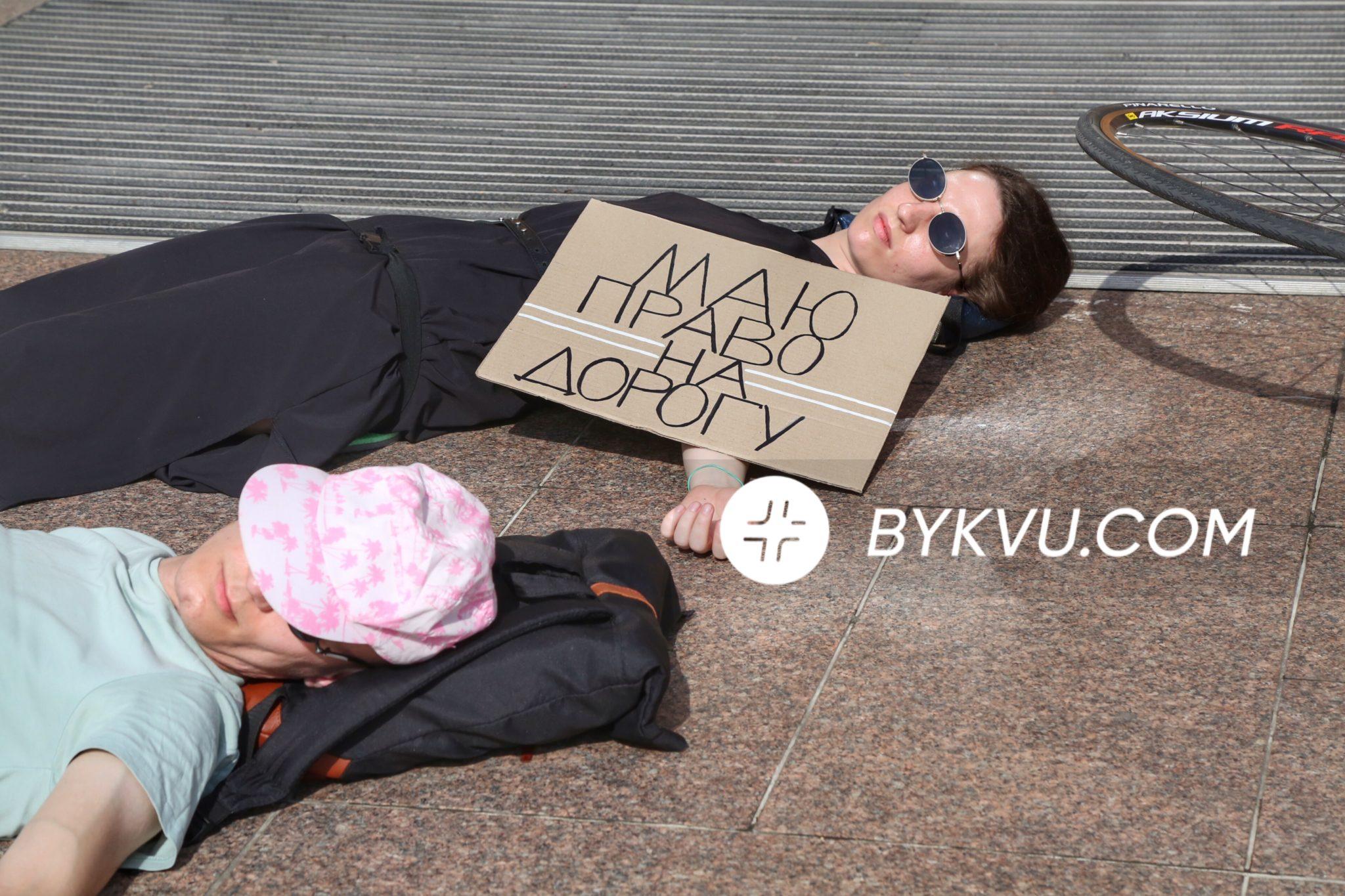 Велопротест_КГГА