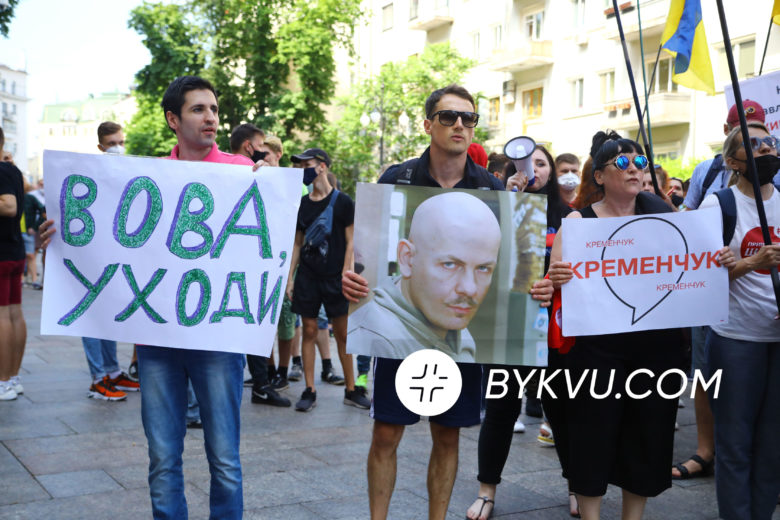 Акция сторонников партии Шария_10