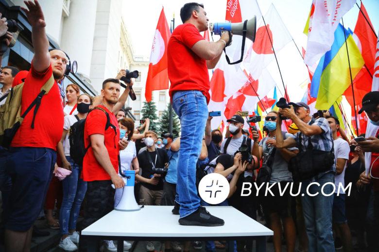 Акция сторонников партии Шария_14