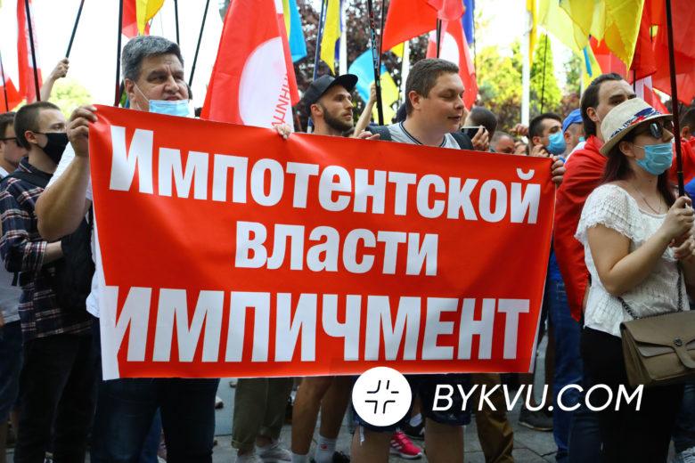 Акция сторонников партии Шари_05