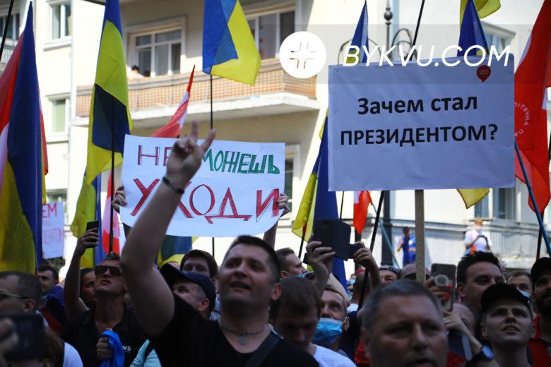 Акция сторонников партии Шария_07