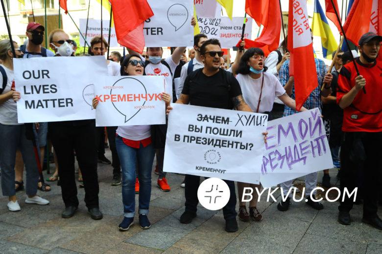 Акция сторонников партии Шария_09