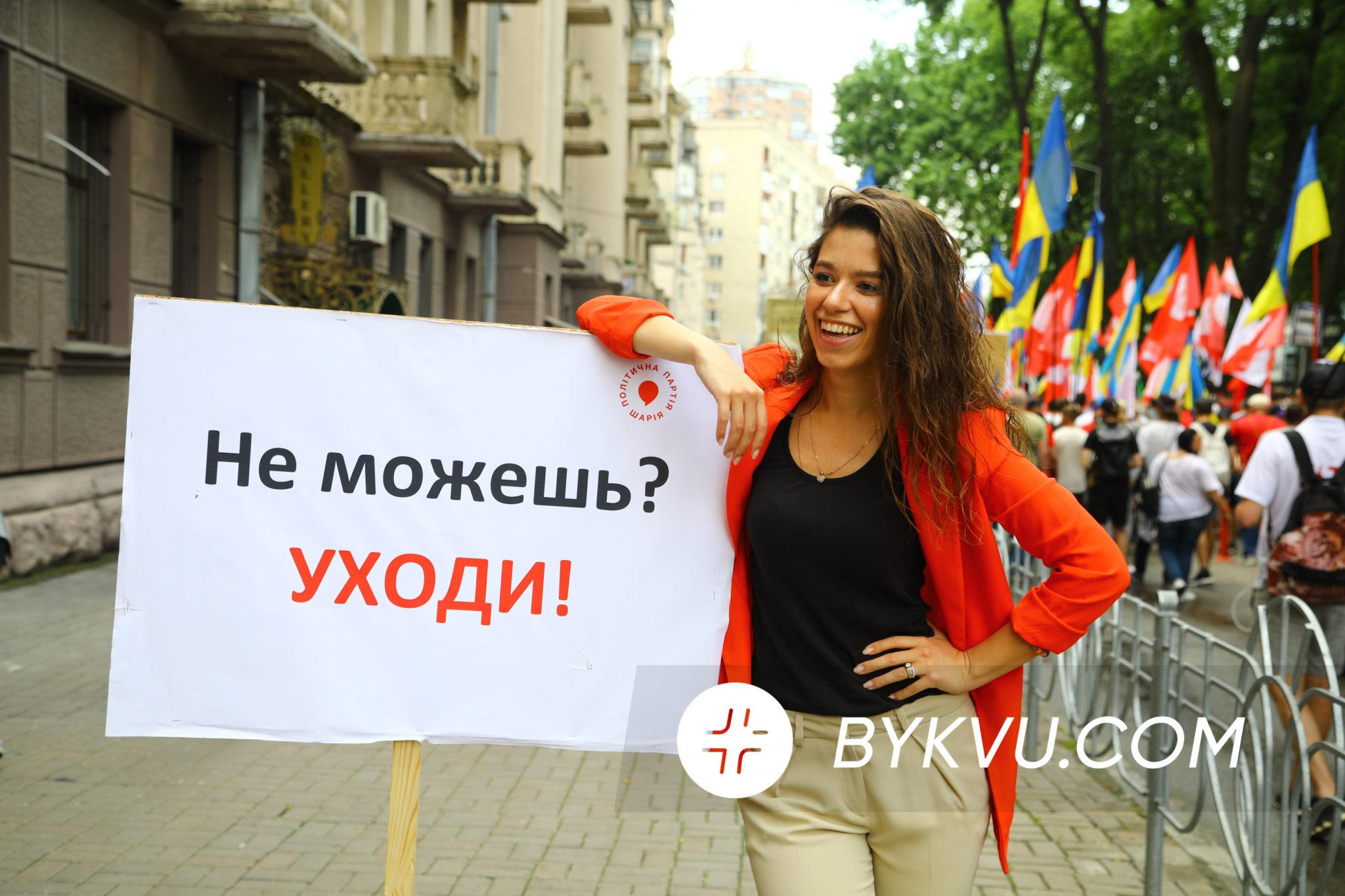 Митинг_Шарий_дом Зеленского