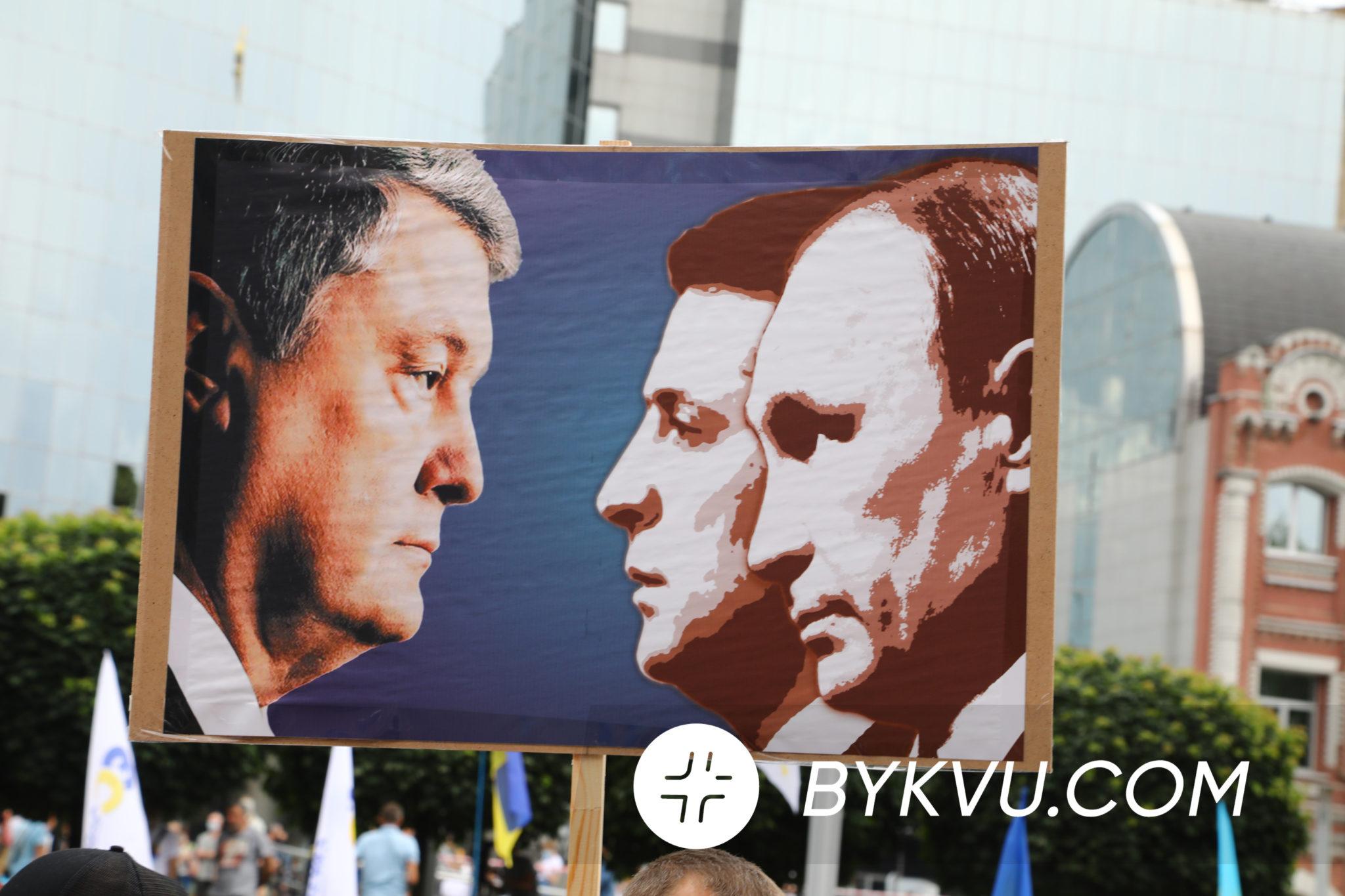 Петро Порошенко_Печерський суд