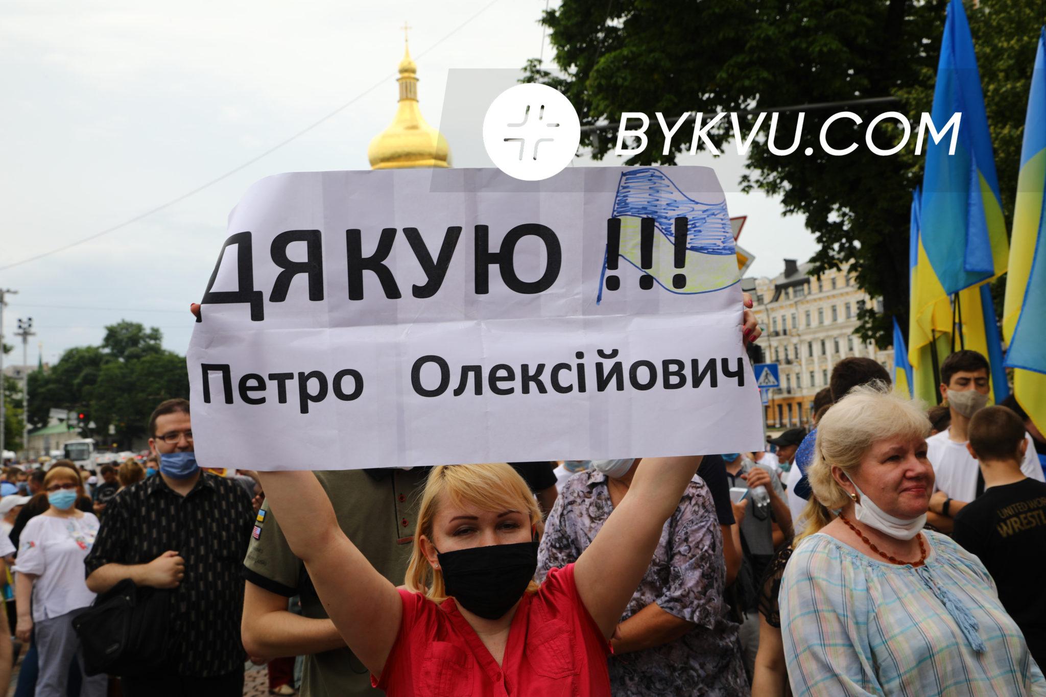 Петр Порошенко_Печерский суд