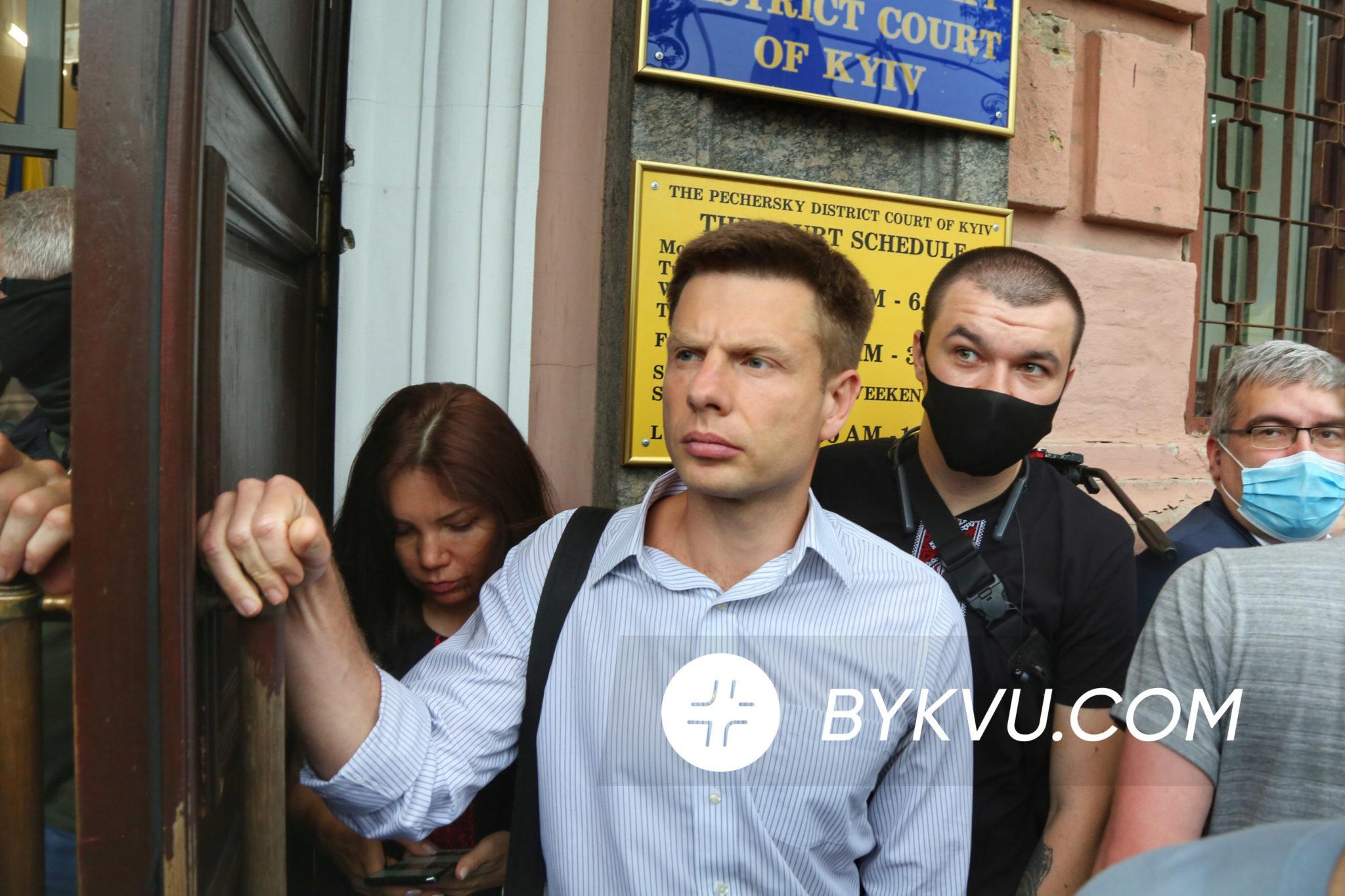 Олексій Гончаренко_Порошенко_Печерський суд