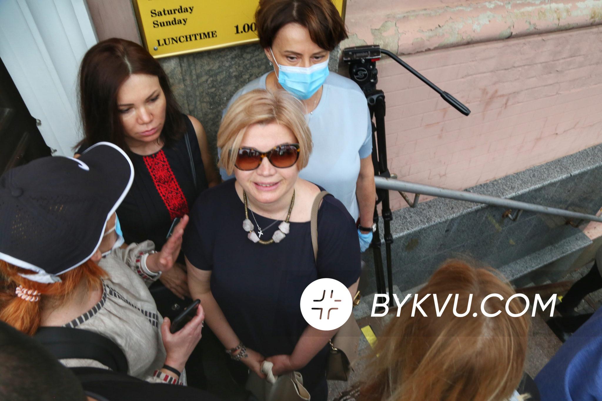Ірина Геращенко_Порошенко_Печерський суд
