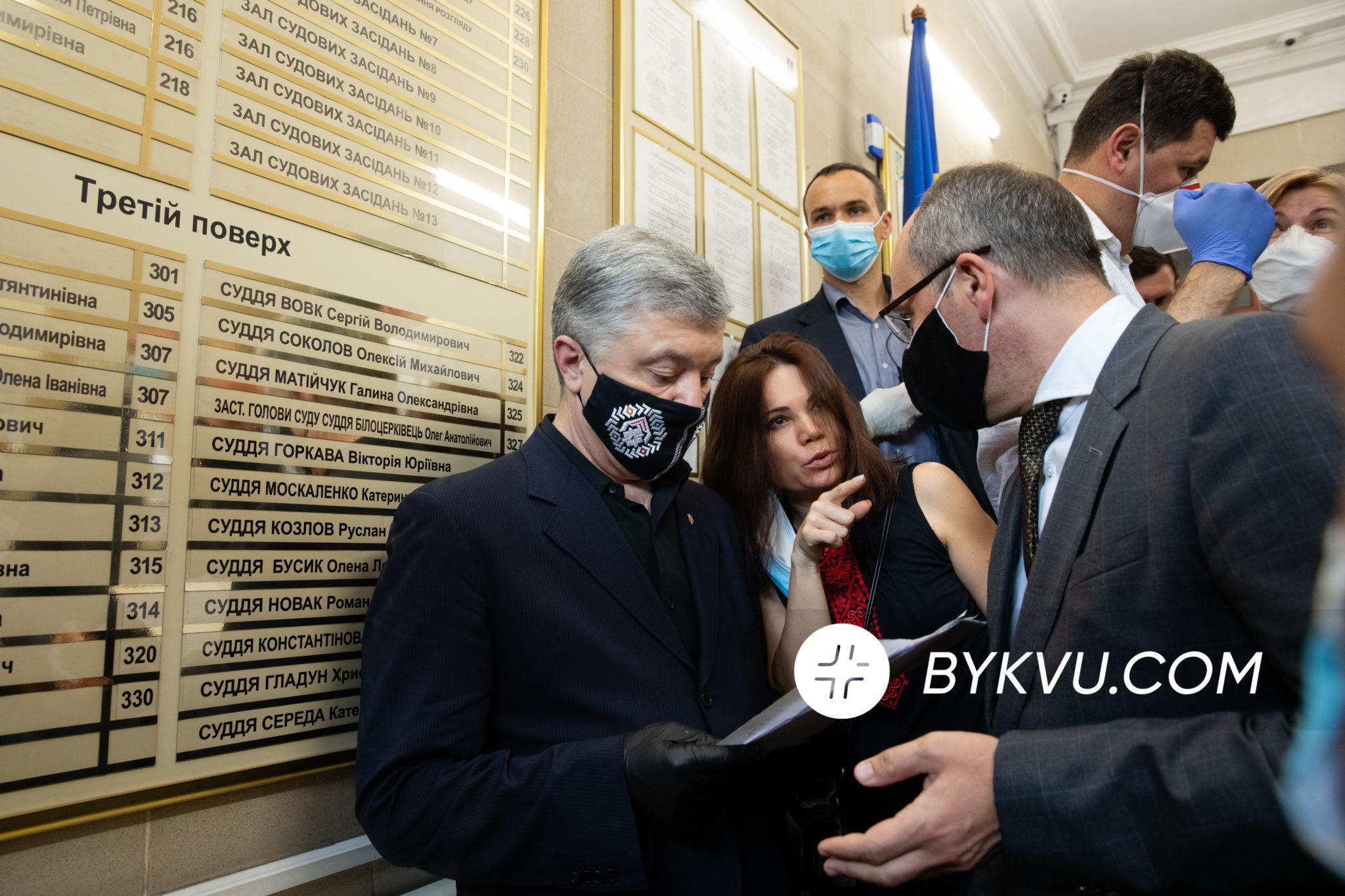 Суд_над_Порошенко
