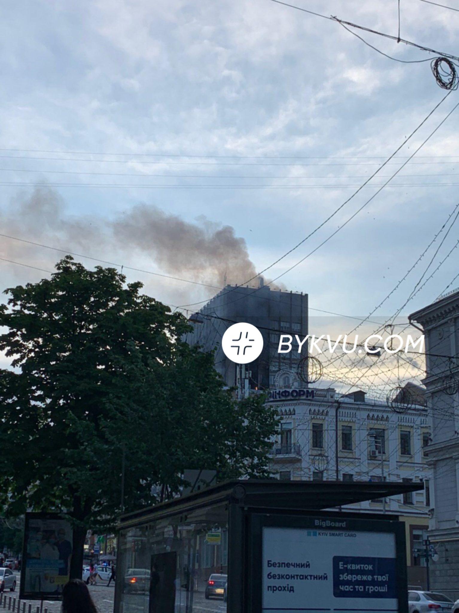 Киевпроект пожар