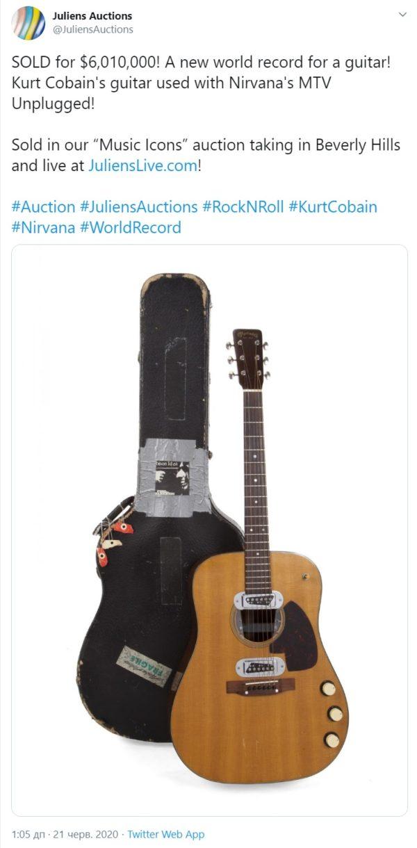 Гитара Кобейн