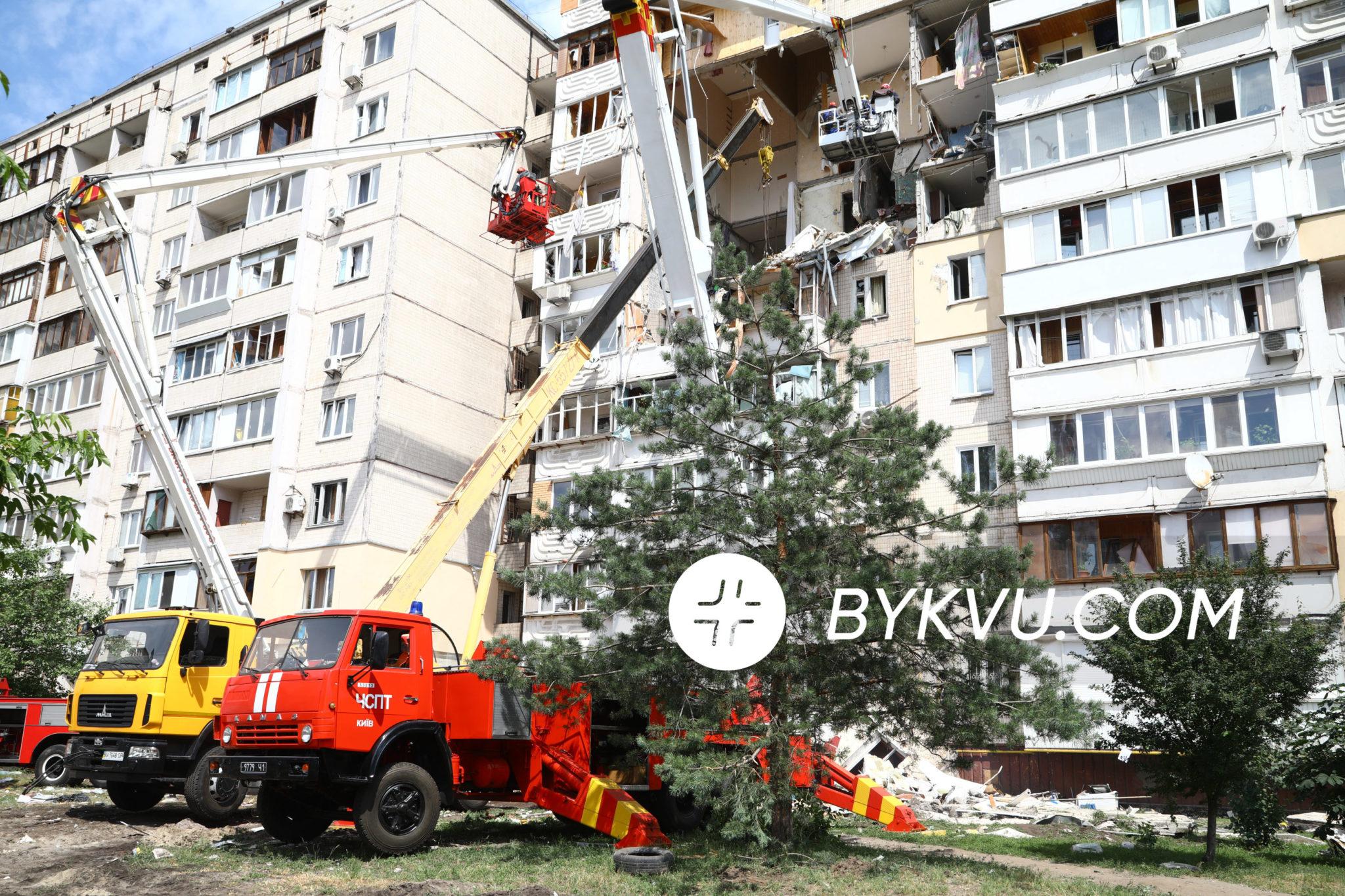 Вибух на Крушельницької_Київ