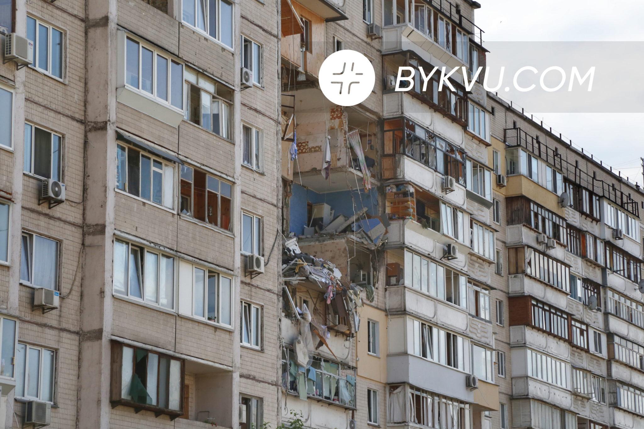 Київ_багатоповерхівка_Крушельницької_вибух