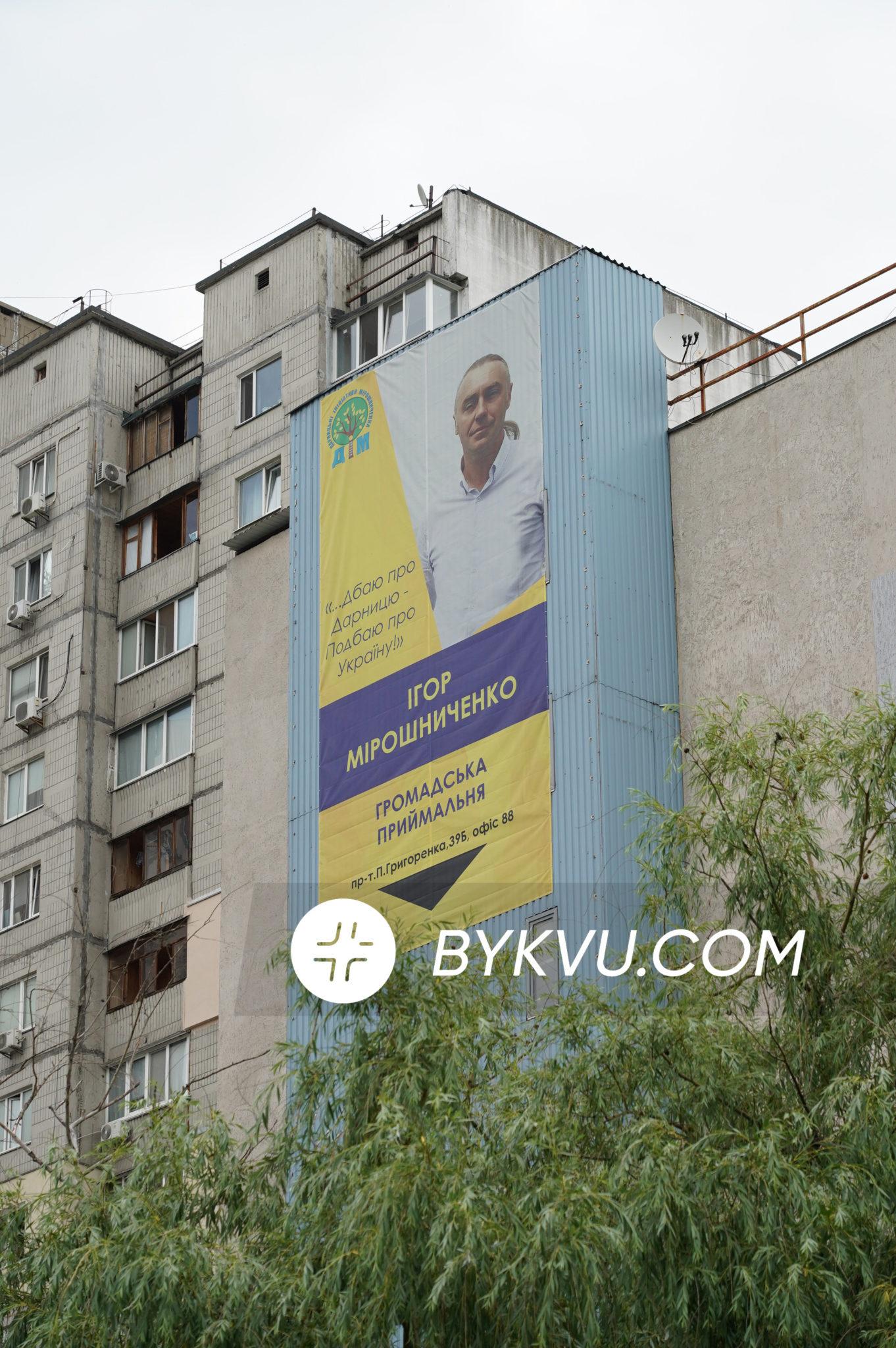 Взрыв на Крушельницкой_Киев
