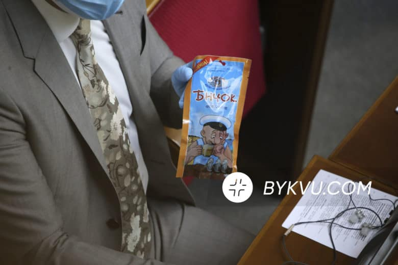 Нардеп Виктор Черный в ВР