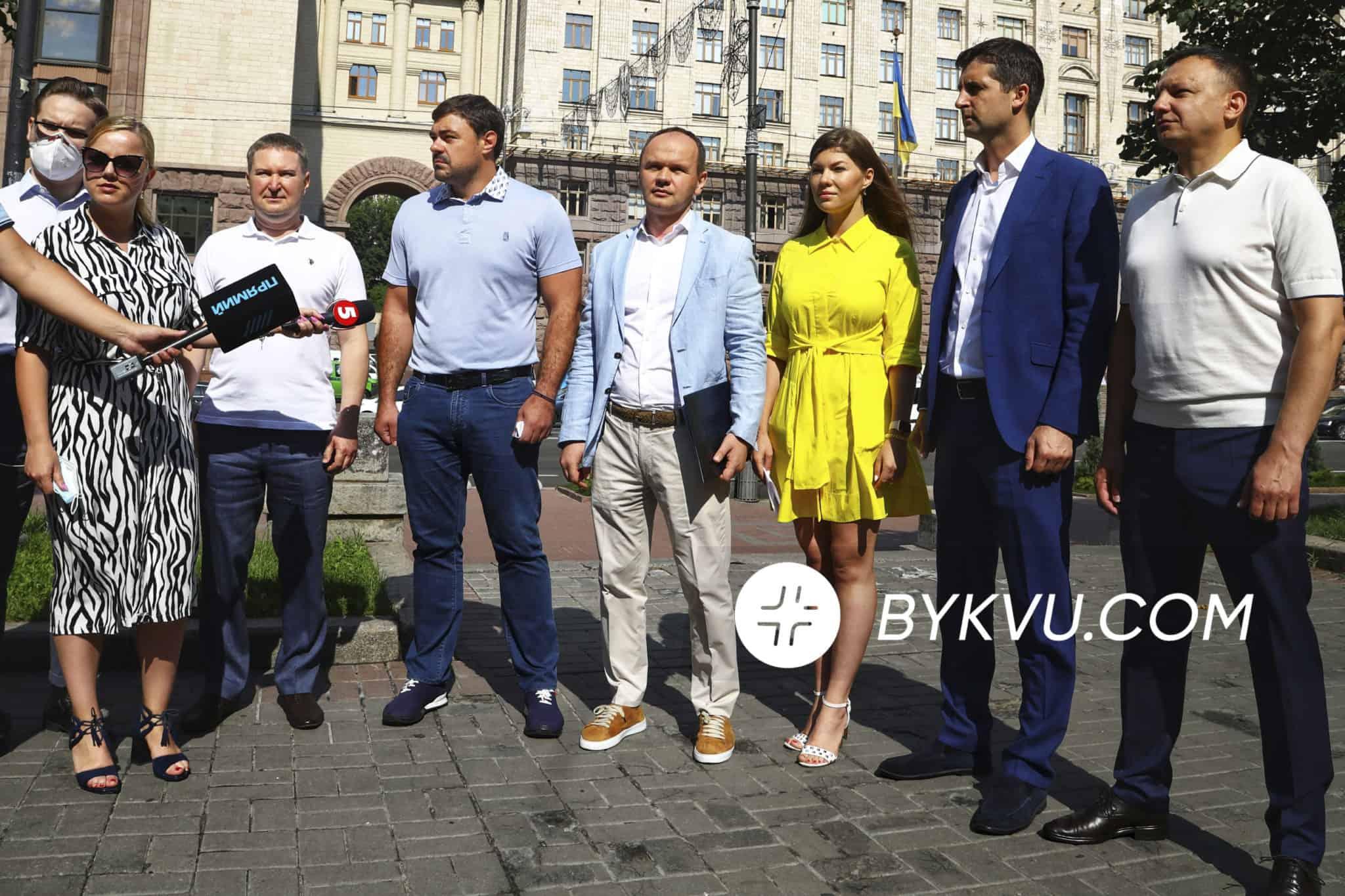 Киевсовет_Евросолидарность