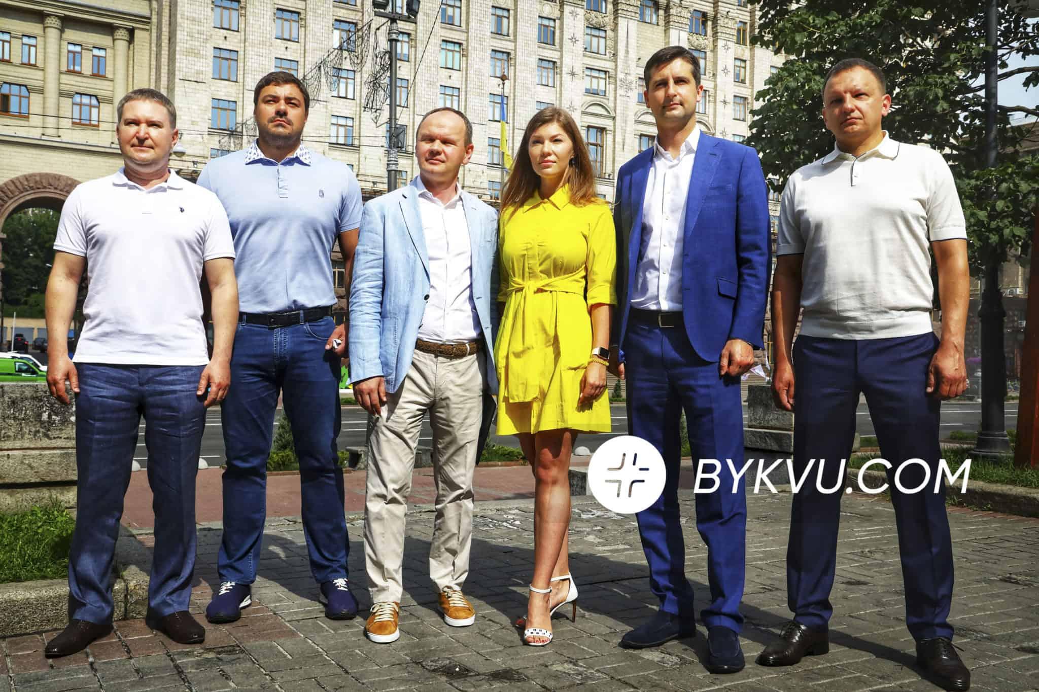 Евросолідарність_зеленський_київрада