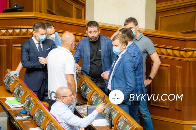Верховная Рада 2 июля